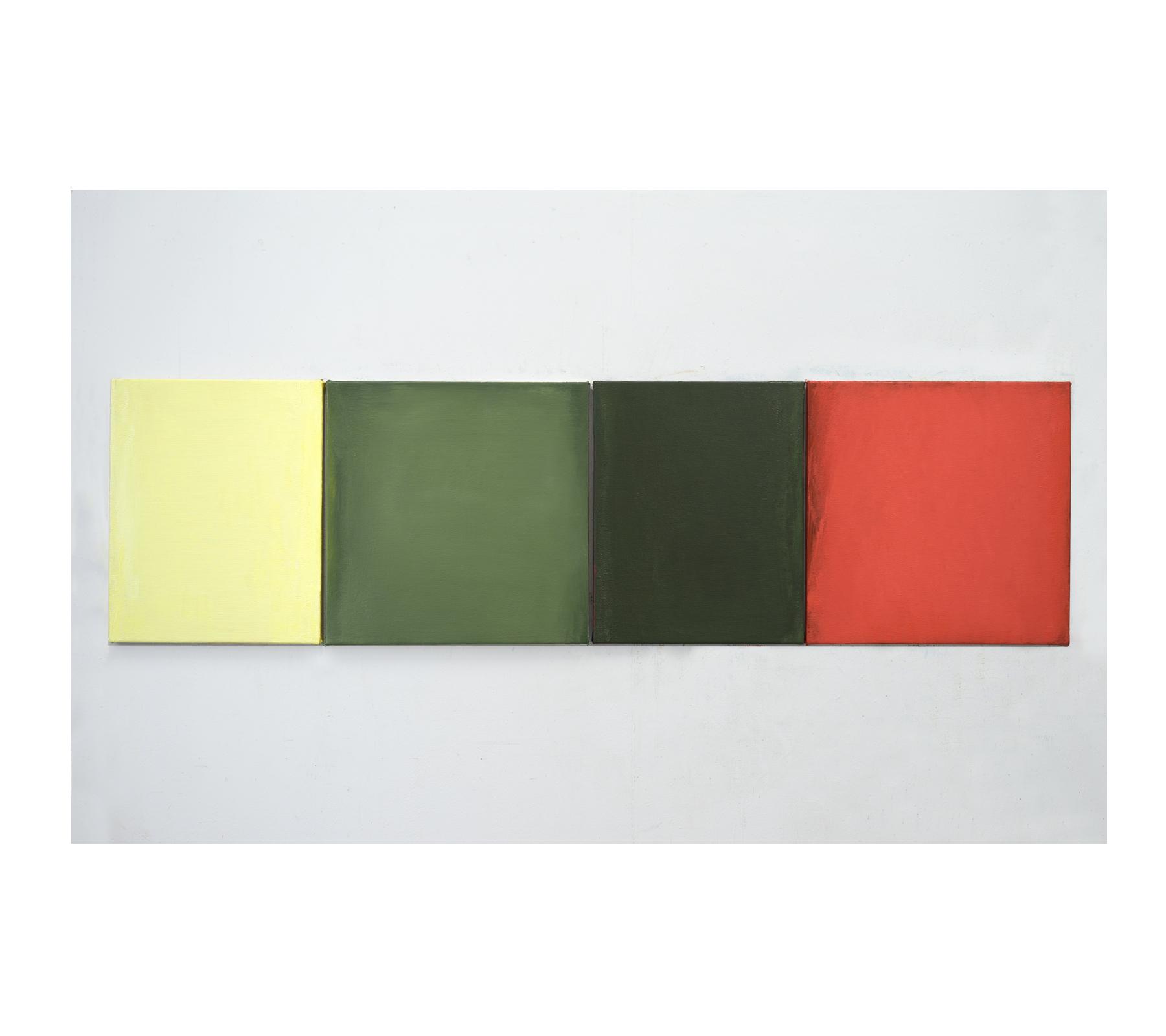 Untitled 2020 50x180cm